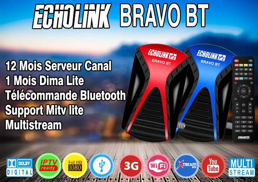 جديد اجهزة 21-11-2020 بتاريخ echolink